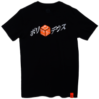 POLY LOGO NEON co.jp 3M Orange/Black